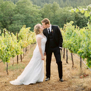 Rebecca & Joseph: California Vineyard Wedding